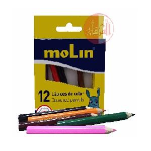 Test DELI Color Pencil in 18 Colors