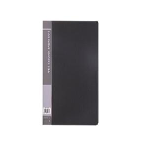 Clamp Folder - Spring Fastener